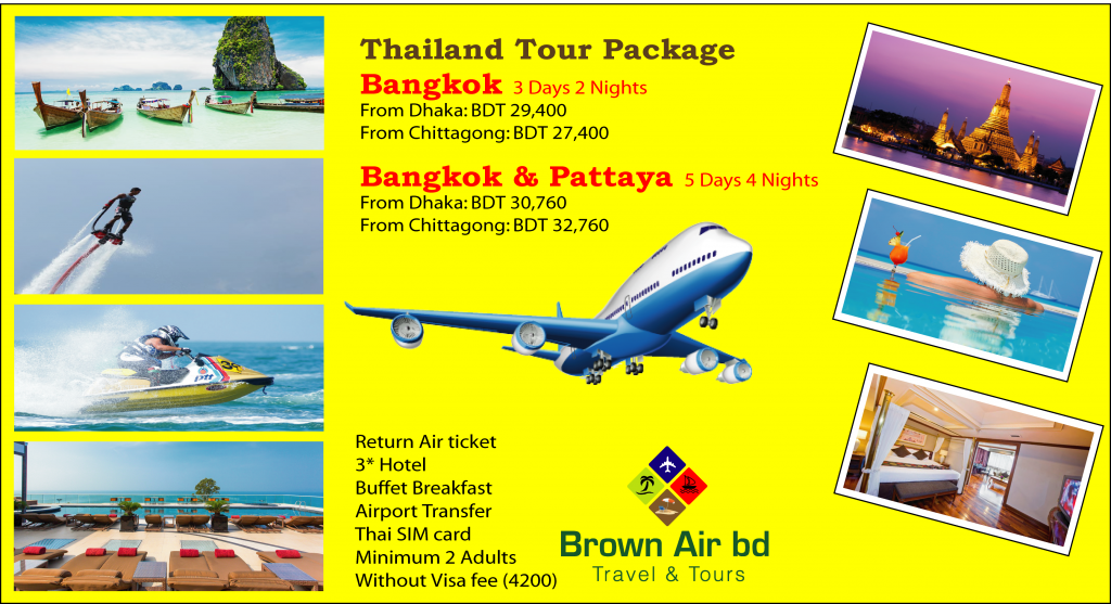 Pattaya package fb2