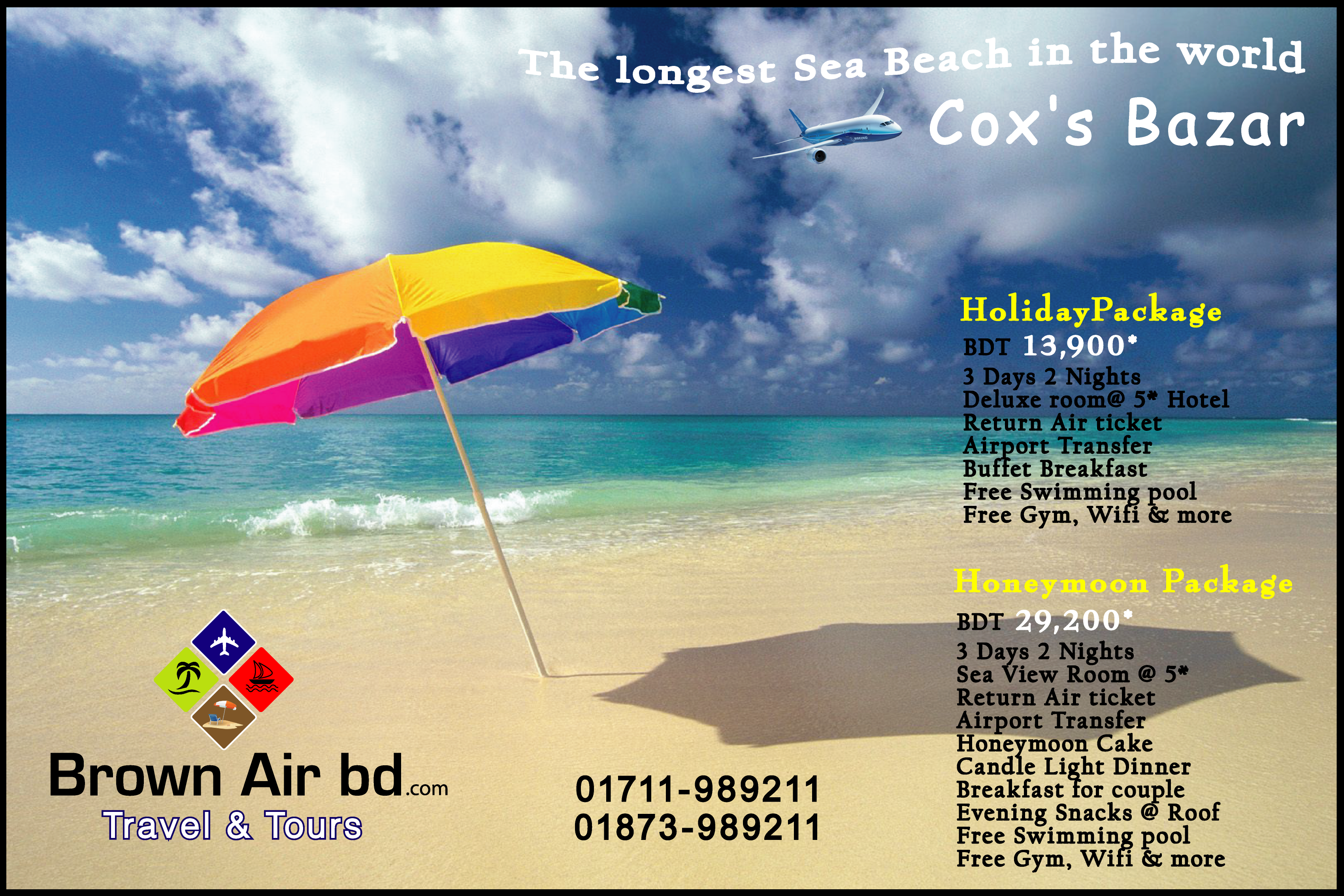 Coxs bazar Package 0ct15